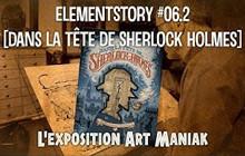 une_videoSherUnLocked_expo_artmaniak
